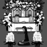 少女とお葬式